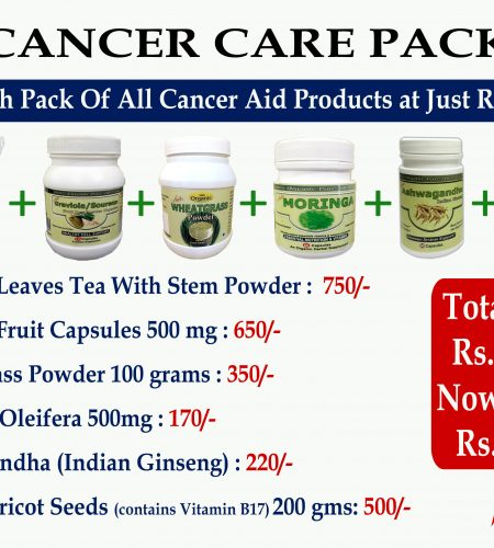 cancer care pack copy copy